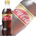 コカ・コーラゼロカフェイン500mlPET 数量は48本単位でご注文下さい