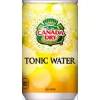 カナダドライトニックウォーター160ml缶 ※数量は60本単位でご注文下さい