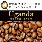Yahoo! Yahoo!ショッピング(ヤフー ショッピング)ウガンダ世界規格Qグレード珈琲豆(100g)/グルメコーヒー豆専門加藤珈琲店/珈琲豆