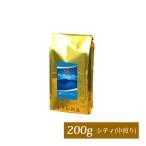 プレミアムブレンド【ブルーマウンテンミスト】(200g)/珈琲豆
