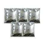 加藤珈琲お試しカフェインレスドリップバッグコーヒー5袋/ポイント消化/ネコポス全国一律送料無料