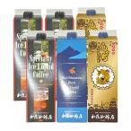 ショッピングアイスコーヒー アイスコーヒー(加藤珈琲店)禁断のアイスリキッドコーヒーお試し6本セット(COE2CL2SP2) 無糖