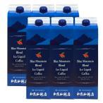 アイスコーヒー ブルーマウンテン ブレンド アイスリキッドコーヒー 6本セット 無糖 ギフト コーヒー 珈琲 送料無料 加藤珈琲 コーヒーの日 お祝い 御祝 ギフト