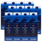 アイスコーヒー・ブルーマウンテンブレンドアイスリキッドコーヒー【12本】セット 無糖