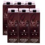 カフェインレスリキッドコーヒー【6本】セット/ノンカフェイン 無糖