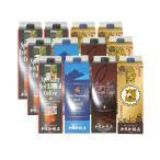 アイスコーヒーバラエティセット(SP3BB3COE3CL3)