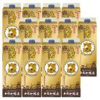 しゃちブレンドアイスコーヒーリキッド【12本】セット/珈琲 加藤珈琲