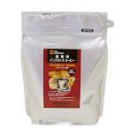 インスタントコーヒー 賞味期限 1年の画像