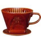 102ロトブラウン陶器製ドリッパー/カリタ(Kalita)
