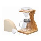 [お取り寄せ商品]V60オリーブウッドスタンドセット/ハリオ(HARIO)ドリップセット/グルメコーヒー豆専門加藤珈琲店