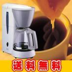 バイメタルコーヒーメーカー付福袋[Qタンザニア200・鯱200/各200g]メリタ(Melitta)