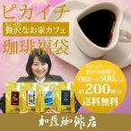 コーヒー豆 2kg 画像