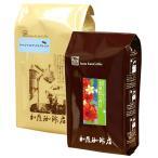 季節の珈琲福袋(夏・アイス)/珈琲豆