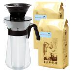 送料無料/アイスコーヒーメーカーがもれなく付いた珈琲福袋[アイス×2]/珈琲豆