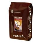 [500gお得袋]眠れる珈琲コロンビアスペシャル(デカフェ・カフェインレスコーヒー)/珈琲豆/ノンカフェイン