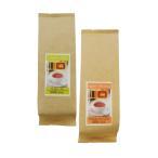 セイロン紅茶BOP2大産地セット(ウバ・ディンブラ各200g)