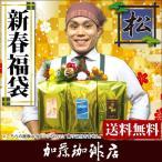 2018年新春コーヒー福袋(松) (DB5・新春・ミスト・金 /各500g)/珈琲豆 送料無料