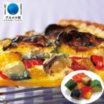 イタリアン ミックス M サイズ 500g 1.5cm 冷凍 野菜 ミックス ベジタブル ミックス 素揚げ ブランチ 冷凍食品