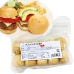 ハンバーガーバンズ ミニサイズ 10個 ミニバンズ ハンバーガー バンズ 冷凍 パン ミ二 バーガー オードブル ブレッド 冷凍食品