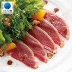 いぶり 鴨 約300g フランス産 鴨 使用 国内 製造 まるで 生ハム 鴨胸肉