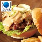 [ 合鴨 ミンチ ミート 2キロ ] 鴨 鴨肉 合鴨 ミンチ 挽肉 つみれ 鍋 ハンバーグ ハンバーガー
