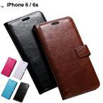 iPhone6s ケース iPhone6 ケース 手帳型 レザー アイフォン6s アイホン6s ケース スマホケース 携帯ケース スマホカバー iphone ケース 送料無料 セール L-135-1