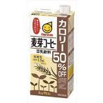 マルサン 豆乳飲料 麦芽コーヒー カロリー50%オフ 1L ×6本 マルサンアイ