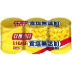 送料無料 いなば 食塩無添加コーン缶 600g(200g缶3個)×8個