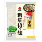 送料無料 紀文糖質0g麺 平麺 食物繊維 低カロリー 180g×32個 クール便にてお届け