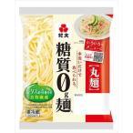 送料無料 紀文糖質0g麺 丸麺 食物繊維 低カロリー 180g×16個 クール便にてお届け