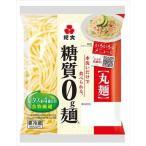 送料無料 紀文糖質0g麺 丸麺 食物繊維 低カロリー 180g×32個 クール便にてお届け