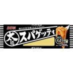 送料無料 昭和 太麺スパゲッティ2.2ミリ 500g×15個