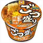 送料無料 マルちゃん ごつ盛りコーン味噌ラーメン 138g×12個
