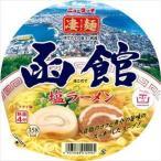 送料無料 ニュータッチ 凄麺 函館塩ラーメン 108g×12個