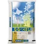 幸福米穀 北海道産 ななつぼし 5Kg