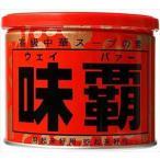 送料無料 味覇(ウェイパー) 缶 500g×6個