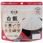 【15食セット】アルファ米 安心米「白飯」5年保存 国産米100% 100g×15個【送料無料】