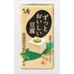 送料無料 さとの雪食品 ずっとおいしい豆腐 常...