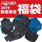 2019年 福袋 ホンマ ゴルフ ゴルフウエア HONMA メンズ ウィンターバック 数量限定販売 HONMA 本間