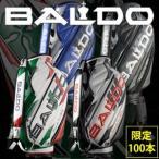 バルド BALDO キャディバック ITALIANO PRO SERIES 9.5インチ 各色100本限定