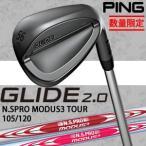ピン グライド2.0 ステルス ウェッジ ST 数量限定 PING GLIDE2.0 STEALTH WEDGE モーダス105/120 NSPRO MODUS TOUR スチールシャフト 日本仕様