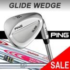 ピン PING グライド ウェッジ GLIDE WEDGE NS950 Modus105 Modus120 ダイナミックゴールド CFS 【日本仕様】