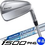 PING i500 ピン ゴルフ アイアン 単品 ゼロス ZELOS6 ZELOS7 NS PRO スチールシャフト 左用あり 日本仕様