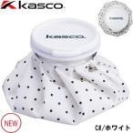 キャスコ Kasco 氷のう アイスバック KHYO-1615 カラー:ホワイト