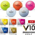 ブリヂストンゴルフ BRIDGESTONE GOLF TOUR B V10 (ツアービー ブイテン) ゴルフボール 1ダース(12個入)
