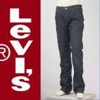 リーバイス・レギュラーフィットストレート/13.25oz.デニム/シャタード ( Levi's Red Tab Classic 00502-0073 )【ジーンズ】
