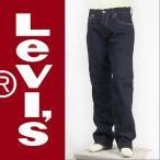 リーバイス Levis 503 ルーズフィットストレートジーンズ プレミアムインディゴリンス デニム Levi's 503 JEANS 00503-0317 (21522-0004)