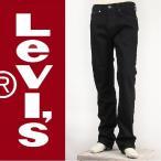 【特別価格・USA国内モデル】リーバイス Levis 505 レギュラーストレート 13.38oz.デニム ブラック Straight Jeans 00505-0260 ジーンズ