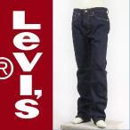 リーバイス Levis 505 レギュラーフィットストレートジーンズ プレミアムインディゴリンス Levi's Red Tab Classic 00505-0649