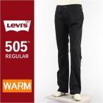 【国内正規品】Levi's リーバイス 505 レギュラー フィット ストレート ウォーム パフォーマンスツイル ブラック Levi's Warm Jeans 00505-1345